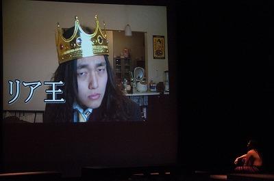 King Lear-10